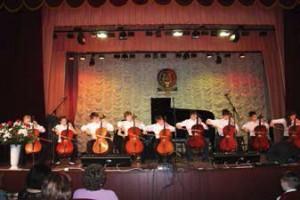 Ансамбль виолончелистов, рук. Т. В. Суворова